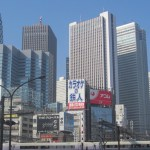 Shinjuku Commercial and Administrative Centre