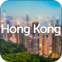 Hong Kong CITY GUIDE AND MAP - free on the Apple App Store