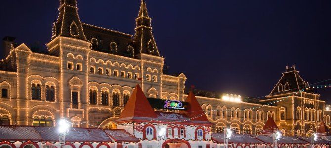 Ice-skating – the perfect activity if you're in Moscow this winter