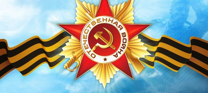 Victory day in Russia and the country's best military museums