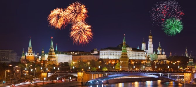 Will you celebrate Moscow day this September?
