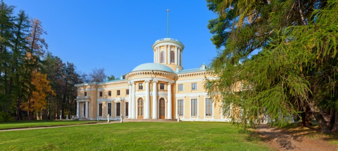 Have you visited the Arkhangelskoye Estate near Moscow?