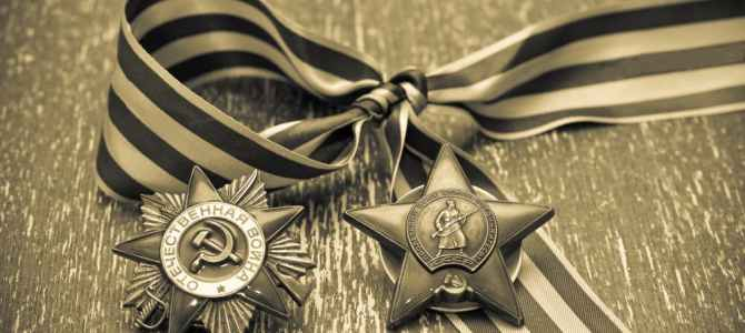 Are you prepared for the 75th anniversary of Victory Day?