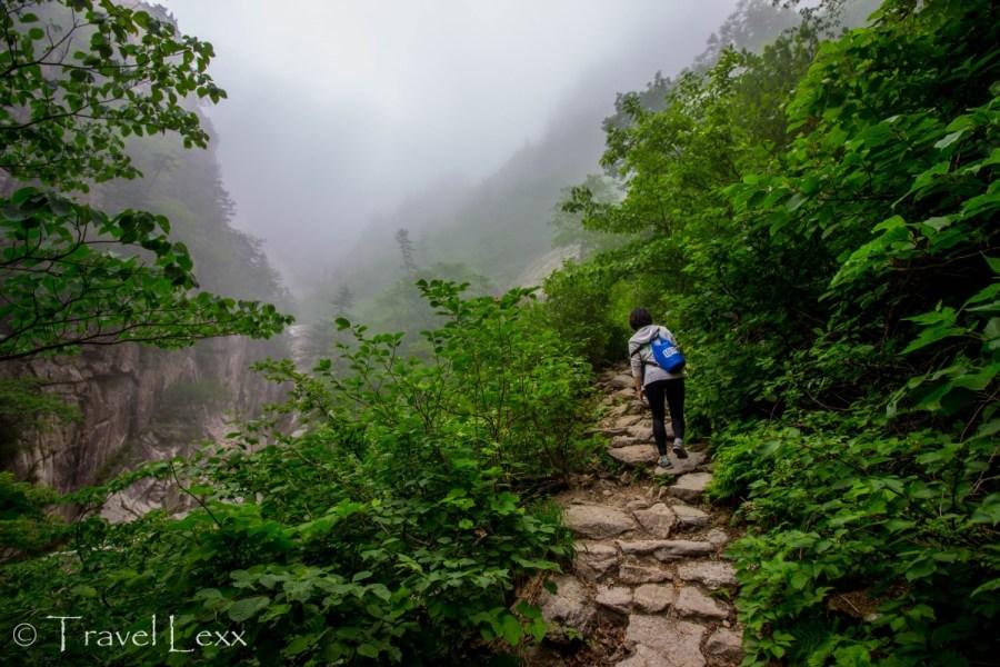 Heading up through the Park, Seoraksan hike