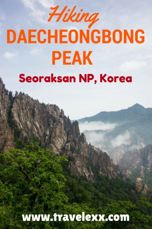 A hike in Seoraksan National Park was one of the few that I definitely wanted to do on my visit to Korea. Its stunning rock formations and abundance of flora and fauna earned it a status of a UNESCO Biosphere Reserve. The park's main peak, Daecheongbong (1708m) also happens to be the third highest in Korea. Which, of course meant that I had to climb it!