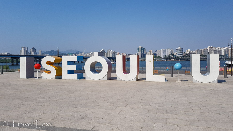 I Seoul U - Cycling in Seoul