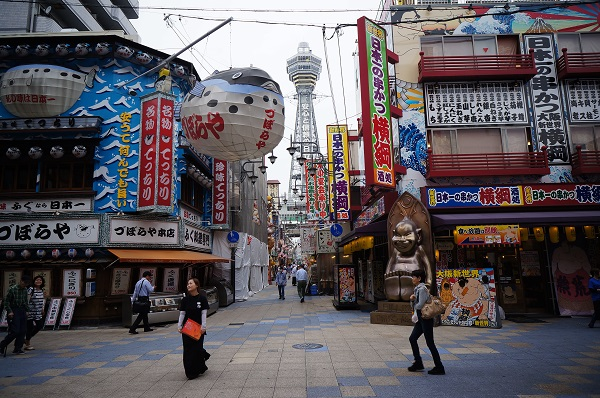 what to do in osaka (12)