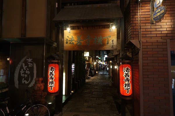 what to see in osaka (9)