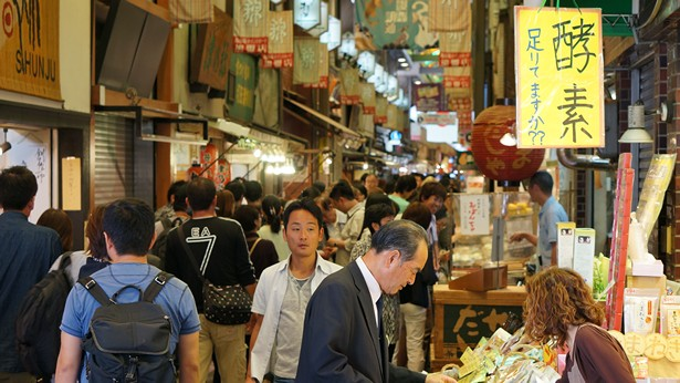 what to see kyoto (3)