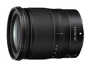 best lens Nikon Z6