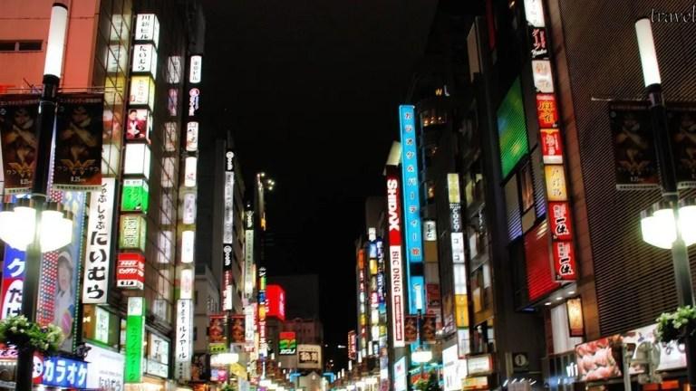 cosa fare a Tokyo