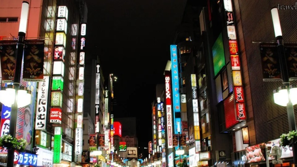 Giappone, Tokyo: is now