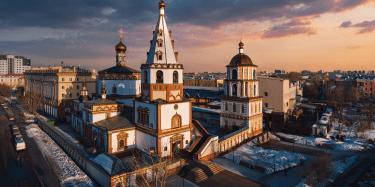 Discover Siberia - Russia