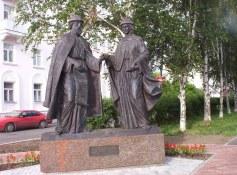Saint Peter and Saint Fevronia