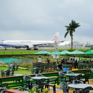 【高雄看飛機推薦】老爸機場咖啡:消費&交通資訊分享,超高CP值,免門票更輕鬆! - 輕旅行