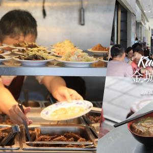 高雄 金城鴨肉麵:大立百貨周邊美食,巧遇一間在地人愛吃的鴨肉麵~ - 輕旅行