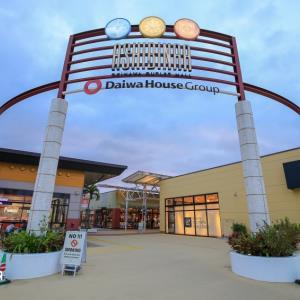 【沖繩Outlet】ASHBINAA Outlet Mall:推薦必買GAP,2018 必買必吃美食就在這! - Yahoo奇摩新聞