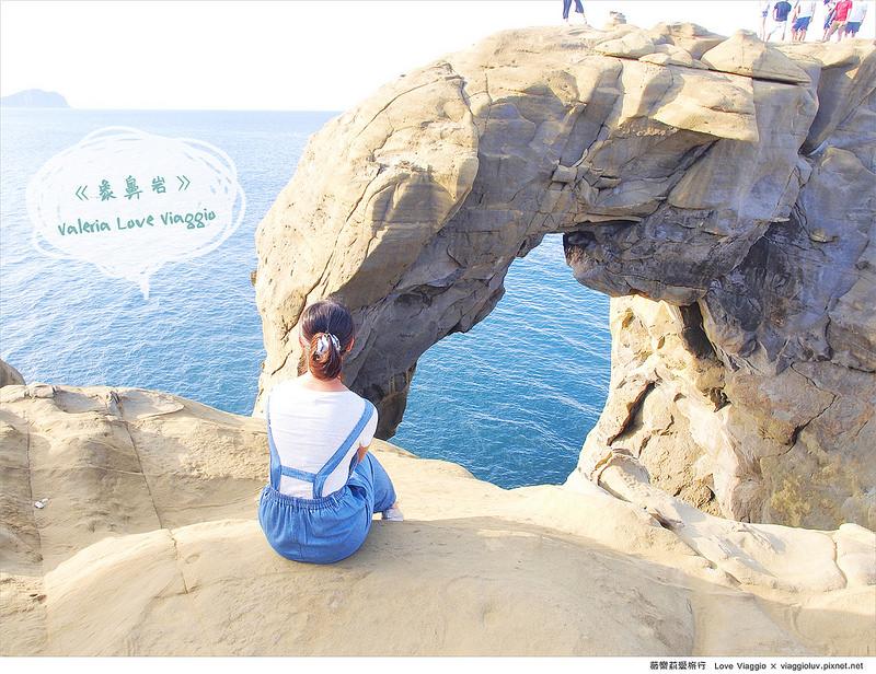 【臺北 Taipei】北海岸隱藏版景點象鼻巖 瑞芳深澳岬角 欣賞藍天大海下的壯觀 - 輕旅行
