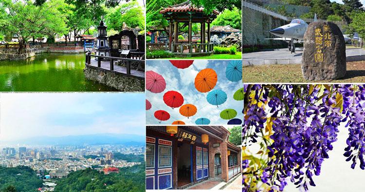 臺北|捷運板南線。40個適合銀髮熱門景點/交通/路面/廁所/遊玩重點 - 輕旅行