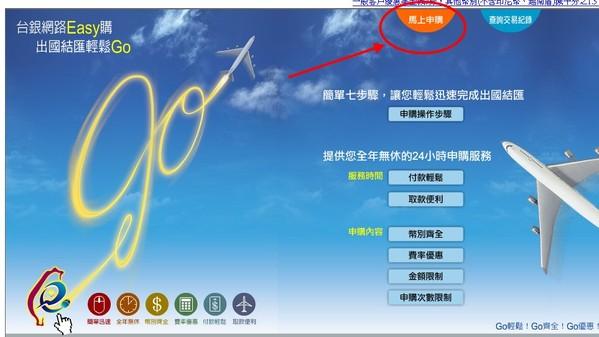 [泰國]在臺灣要去哪裡用臺幣換泰幣(泰銖)?何時換?(更新:2011/08/17) - 輕旅行