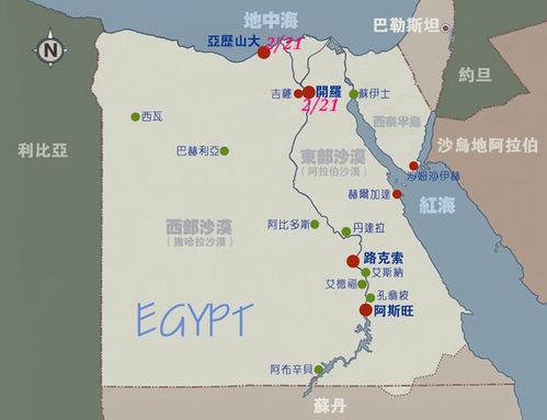<埃及>感光至極的金字塔聲光秀 - 輕旅行