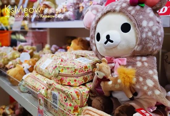 東京自由行.情迷.鬆弛熊專門店 - 輕旅行