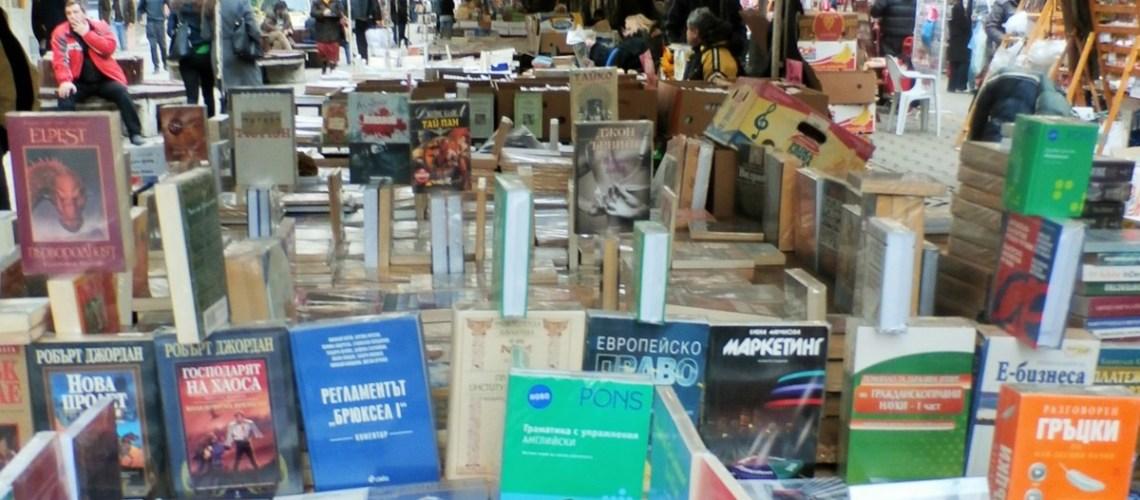 Book Market, Sofia