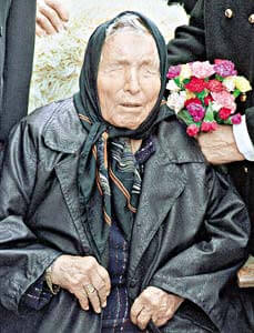 Preserving the Memory of Baba Vanga in Rupite