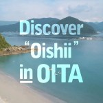 楽天市場 大分県公式オンラインショップ20%OFFクーポン配布中 Discover Oishi in OITA