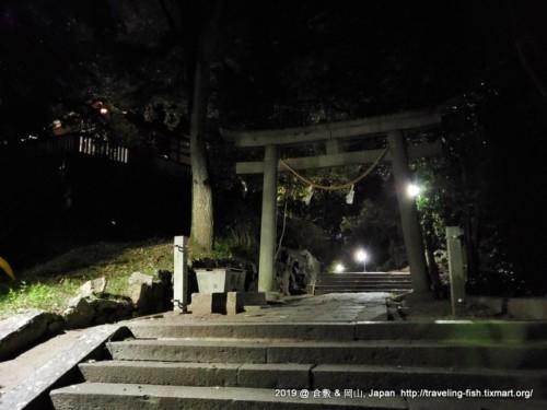 2019 好食好住岡山。倉敷之旅 – Part 2 倉敷美觀地區的日與夜 – 漂泊中的魚