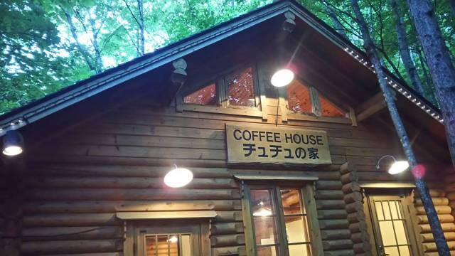富良野ニングルテラスのカフェ、チュチュの家の入り口