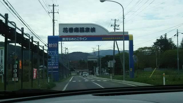花巻温泉街