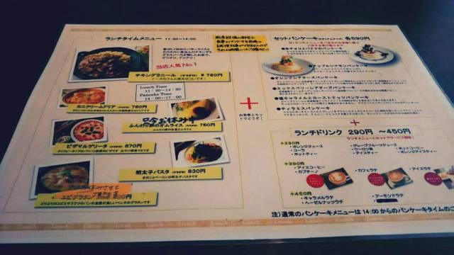 札幌イーズカフェのメニュー
