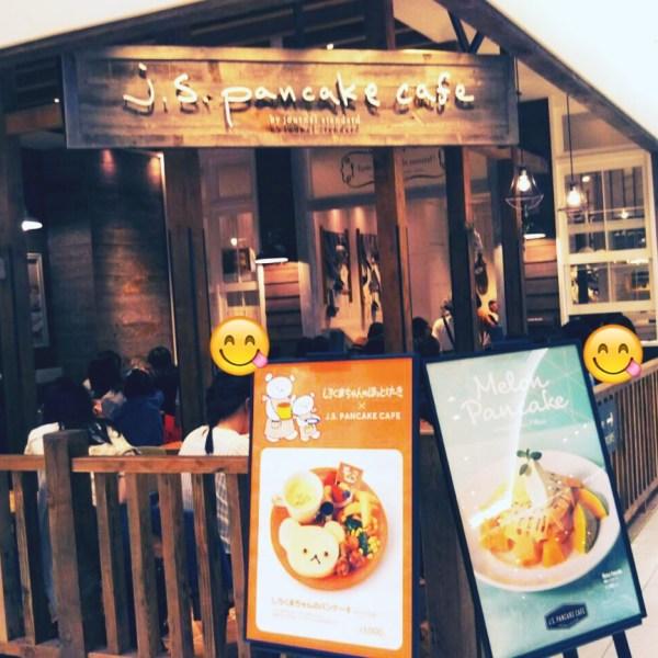 札幌駅J.S.PANCAKE CAFEのサーモンアボパンケーキ