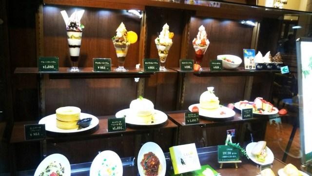 札幌のイシヤカフェ!