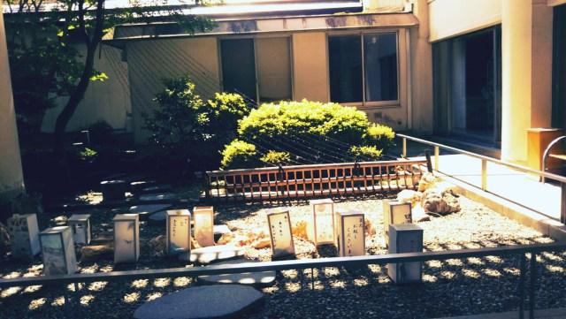 花巻温泉「ホテル志戸平」のお庭