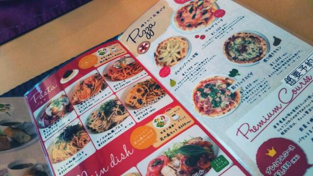 サラダファーム花の森レストランのピザ・パスタメニュー!