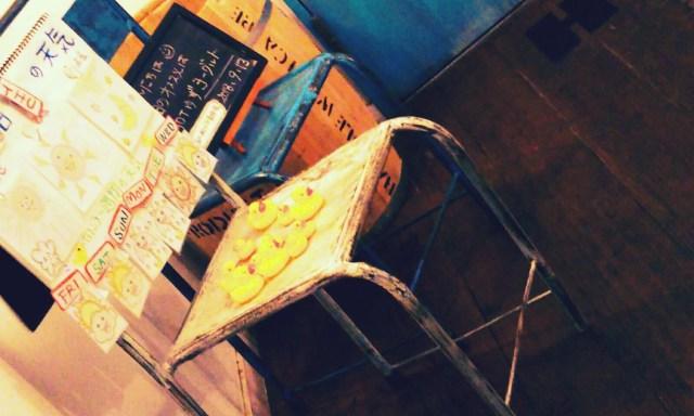 盛岡のカフェ「パンプルムゥス」