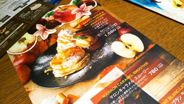 桑園「ラナイカフェ」のベイクドアップルパンケーキ