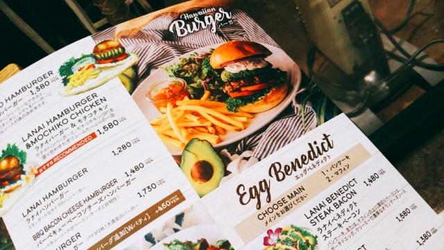 桑園「ラナイカフェ」のハンバーガーメニュー