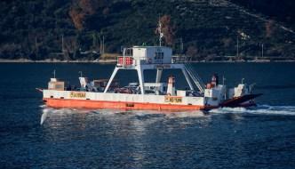 Kotor Ferry (aka Lepetane Kamenari Ferry)
