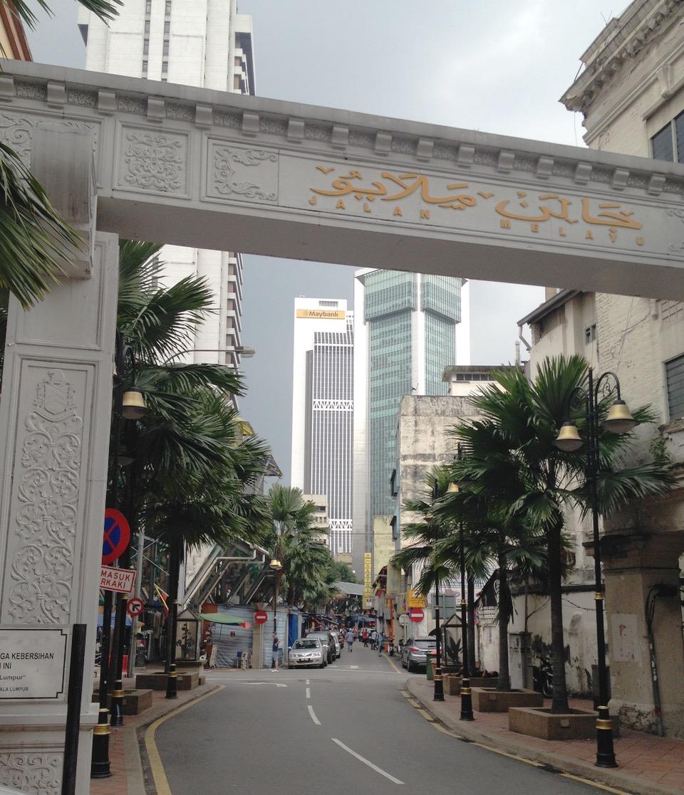 Kuala Lumpur: Kuala Lumpur Photo Essay