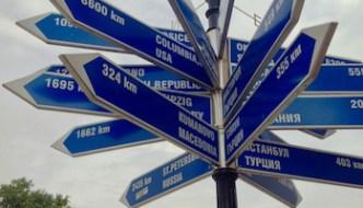 Travel Planning Resources