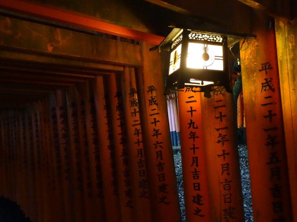 Vermillion torii