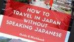 Looking For a Japan Guidebook? I Got One For You