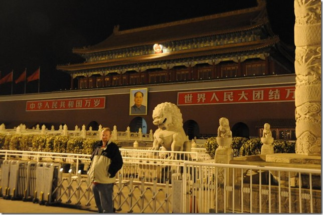 Forbidden City China at Night