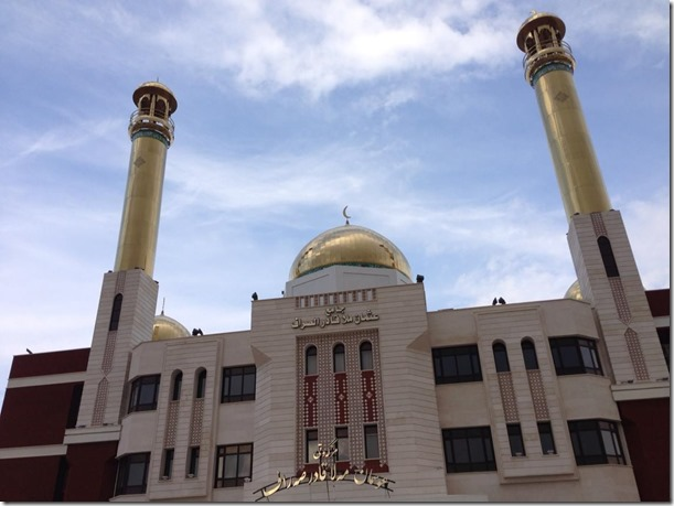 gold mosque