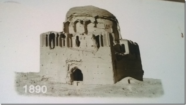 Sultan Sanjar mausoleum old 1890
