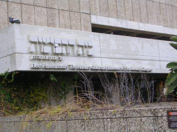 Israel (358)