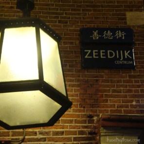 Zeedijk, Amsterdam Chinatown